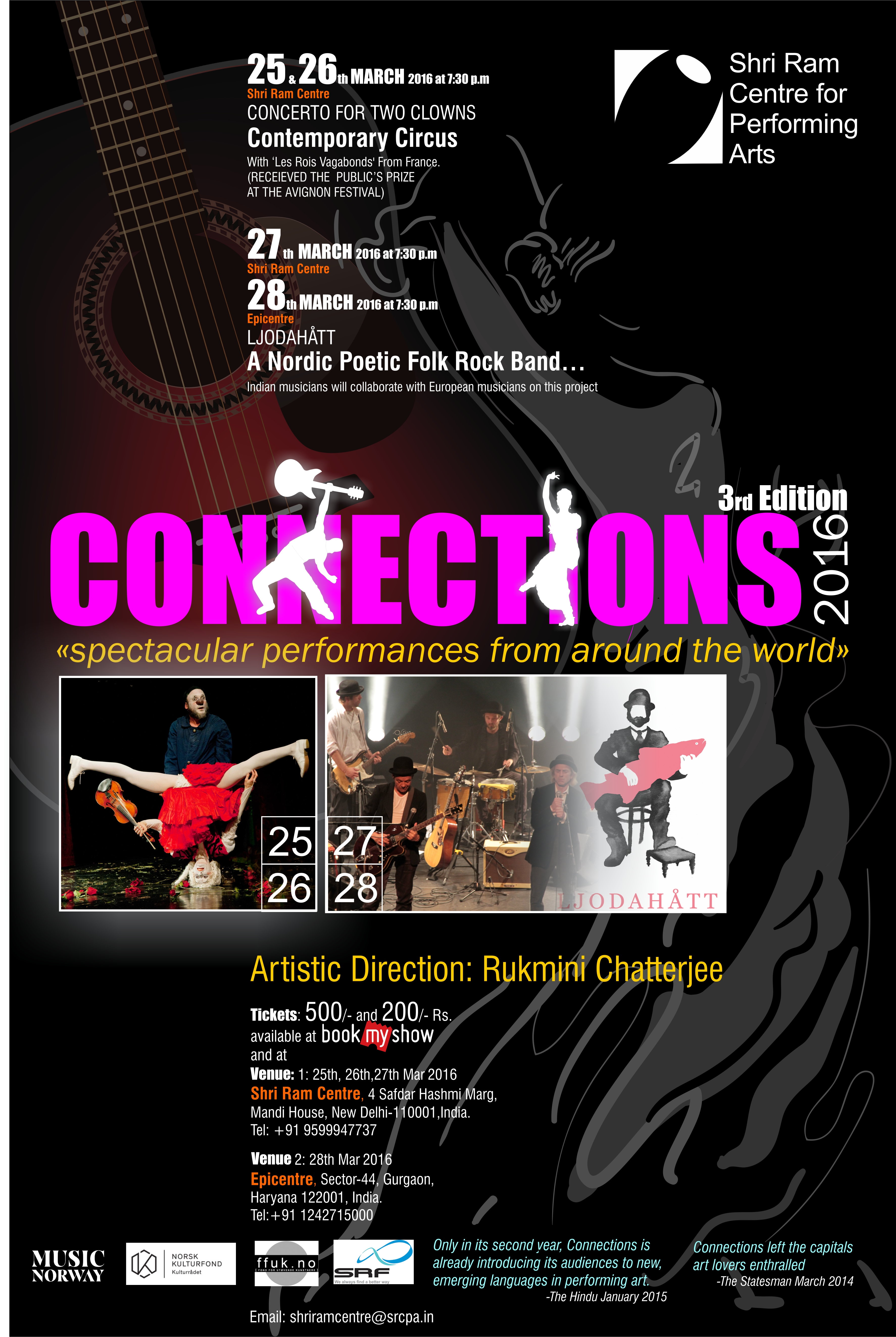 Connection 2016 poster with 4th logo 24thFeb16